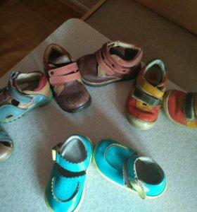 Обувь 20 размера