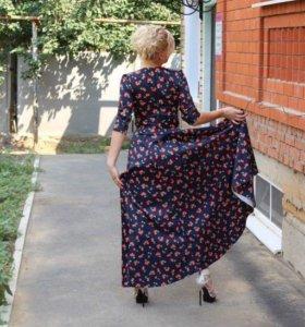 Платье в пол....