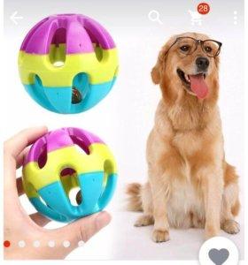 Мячик для домашнего любимца