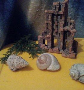 Замок с ракушками для аквариума