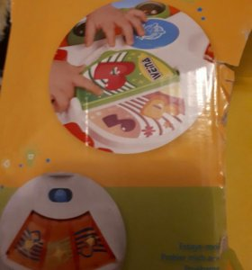 Детский стол-ходунки