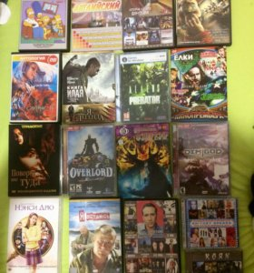 Диски с играми и фильмами