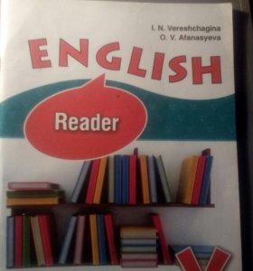 Книга для чтение 5класс