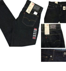 Levi's 511 (slim fit) clean dark