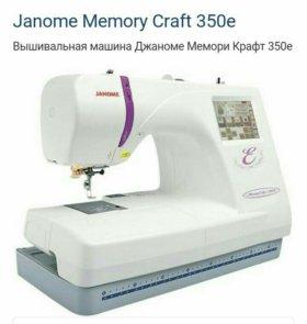 Швейная машинка 89194263559
