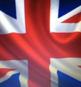 Английский язык. ОГЭ, ЕГЭ,FCE, CAE, IELTS, TOEFL