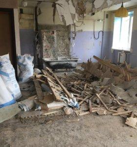 Демонтажные работы. Снос домов, перегородок, полов
