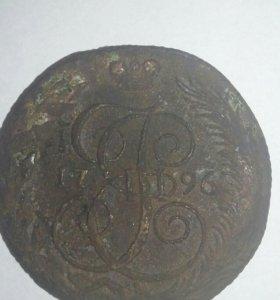 5 копеек 1796 года, КМ, медь