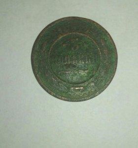 3 копейки 1916 года, медь