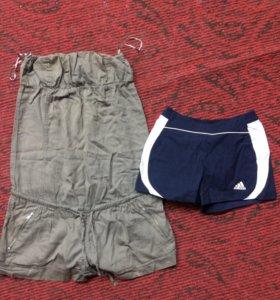Комбинезон и шорты
