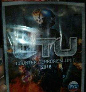 Диск ctu counter terrorism unit