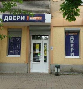Магазин двери Тук Тук продает:Двери,окна,ламинат..