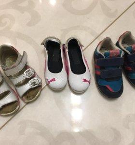 Обувь на девочку 21-23р