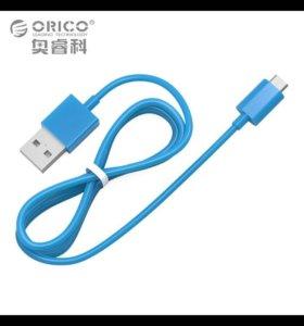 Кабель micro USB 2.4A (Оригинал)