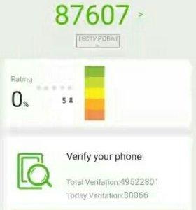 Отличный телефон с хорошими параметрами