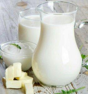 Молочные продукты домашние