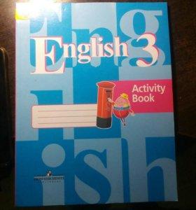 Рабочая тетрадь по английскому языку за 3 класс