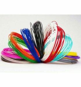 Пластик для 3D- ручек 20 цветов