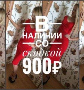 Платье новое красное модное
