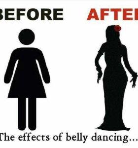 Уроки танца живота,фитнес