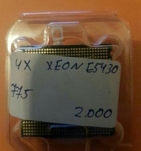 Процессор E5430