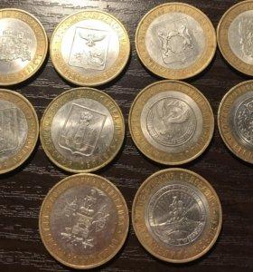 Монеты по 10 руб