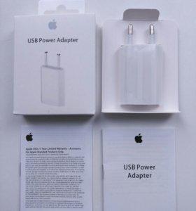 Зарядное устройство(сетевой USB адаптер)для IPhone