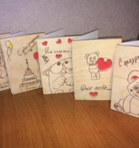 Деревянные открытки на подарок