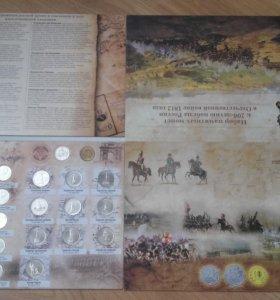 28 юбилейных монет в альбоме война 1812 год