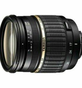 Canon .Tamron SP AF 17-50mm f/2.8 XR