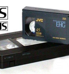 Оцифрую старые видео Кассеты VHS и VHS-C