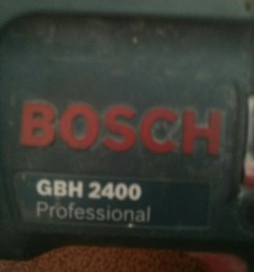 BOSCH GBH2400 professional