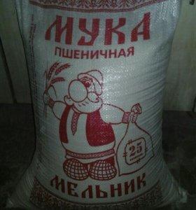 Продается мука в/с 18 р кг