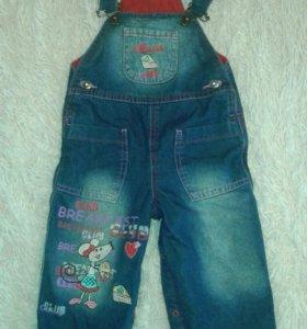 Комбинезон джинсовый на флисе (на девочку 1-2 г)