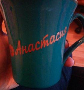 Чашка Анастасия