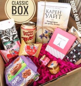 Книжный Gift-Box