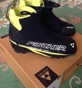 Лыжные ботинки Fischer 34 р