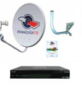 Антенна Триколор ТВ с установкой