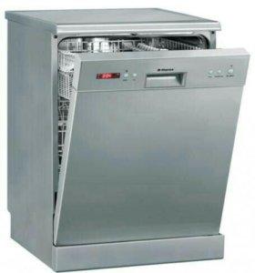 Посудомоечная машина Hansa ZWM 646