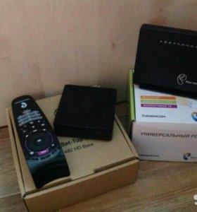 WiFi роутер и ТВ приставка