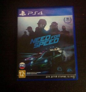 Диск need for speed обмен ps4