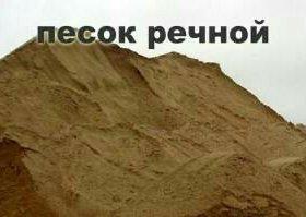 Песок речной, песок горный, ПГС, гравий, щебень.
