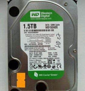 """Жёсткий диск 3,5"""" 1,5Tb (1500Gb) WD"""
