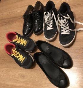Обувь, кроссовки , балетки, ботинки