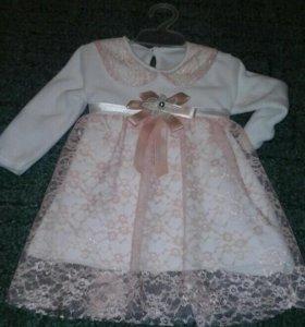Платье + подарок