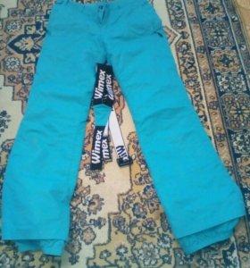 Горнолыжные штаны торг уместен