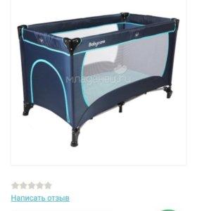 Новый манеж-кровать Babycare!