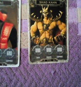 карточка mortal combat шау кан