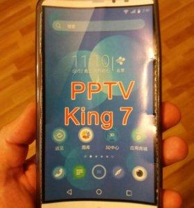 Силиконовый чехол для PPTV KING 7/7S и пленка!