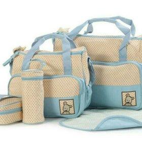Набор сумок для мамы и малыша